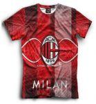 Милан - полная биография